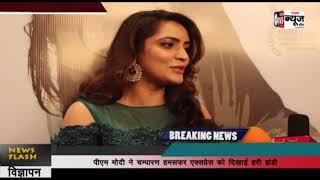 Phir Usi Mod Par Hindi Film Trailer Launch   teen talaq   SNI NEWS width=