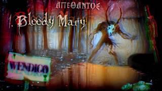 ΑΠΕΘΑΝΤΟΣ _ BLOODY MARY