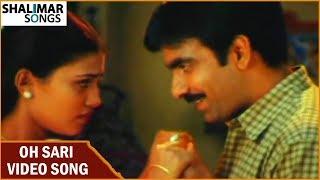 Oh Sari Video Song    Ee Abbai Chala Manchodu Movie    Ravi Teja,Vani    Shalimar Songs width=
