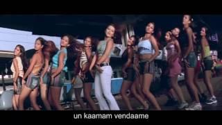 Enakenna Yaarum Illaye | Video Song |  MashUp |  1080p width=