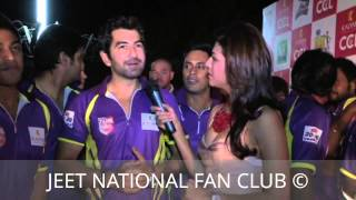 CCL Season 3 Curtain Raiser The Bengal Tigers