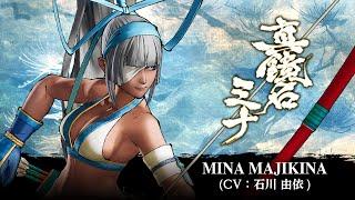 DLC character Mina Majikina gets her own Samurai Shodown trailer