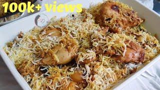 Zurbian Rice - ഇതൊരു ഒന്നൊന്നര ബിരിയാണിയാ...
