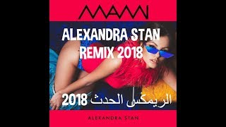 Alexandra Stan - Round And Round ( Fizo Faouez Official Remix 2k18) ريمكس جديد
