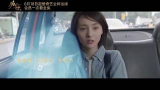 Jane Zhang 张靓颖《Dream It Possible/我的梦》OST for《My Story For You/为了你我愿意热爱整个世界》