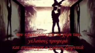 Αντώνης Ρέμος - Η νύχτα δυο κομμάτια (στίχοι)