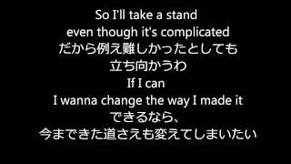 和訳♪ It's not too late/Demi Lovato (まだ間に合う/デミ ロヴァート)