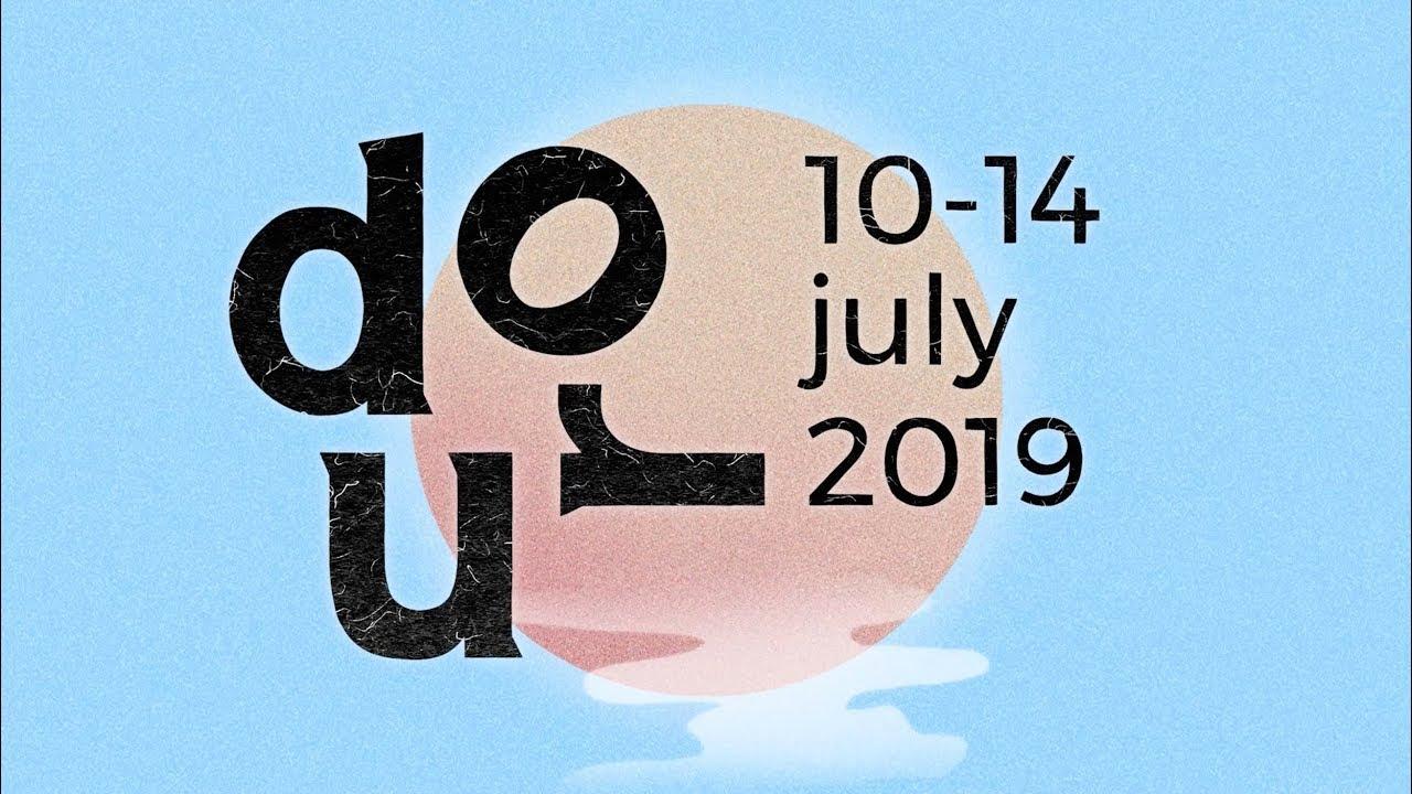 Dour Festival 2019 : 10 noms à retenir !