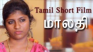 tamil short film Malathi tamil short films red pix short films width=