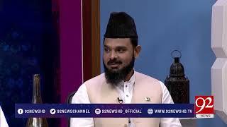 Subh e Noor (Islam aur Qisas) - 09 August 2017 - 92NewsHDPlus
