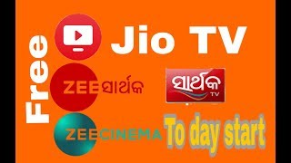 Jio TV to day start in all Zee channel