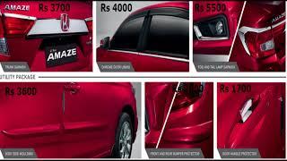 Honda Amaze 2018 Accessories Range with Prices in India
