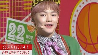 [MR Removed/Pre-Recorded] 170210 NCT DREAM (엔씨티 드림) - My First and Last (마지막 첫사랑) @KBS Music Bank