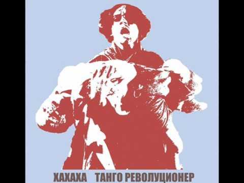 xaxaxa-covekot-kogo-racin-go-opejuva-marijanaiv