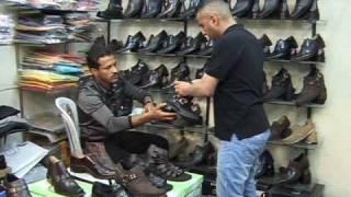 Moda americana no Iraque