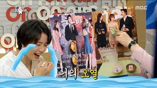 [HOT] The special charm is so funny,라디오스타 20190717