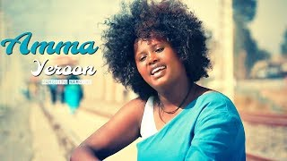 Margiitu Warqina   Amma Yeroon   New Ethiopian Music 2019 (Official Video)