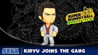 Kazuma Kiryu Announced for Super Monkey Ball Banana Mania