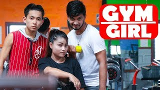 GYM Girl |Modern Love|Nepali Comedy Short Film|SNS Entertainment
