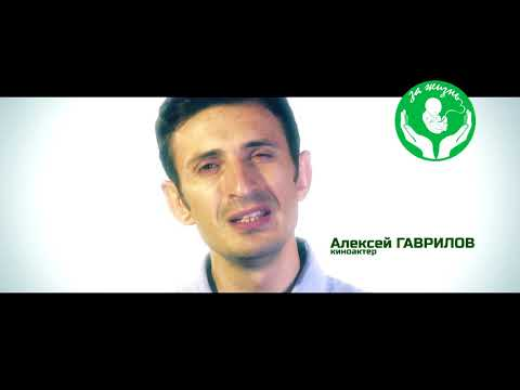 Алексей Гаврилов Лемар