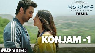 Konjam Video Song || M.S.Dhoni - Tamil || Sushant Singh Rajput, Kiara Advani