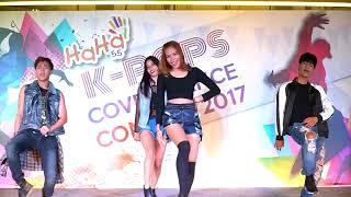 "170909 ""Apollo's"" cover ""K.A.R.D"" @ HAHA K-POPS Cover Dance Contest 2017"