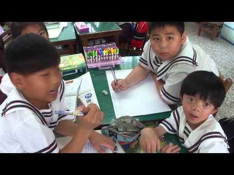 20160422國語L9共同討論第二組 - YouTube