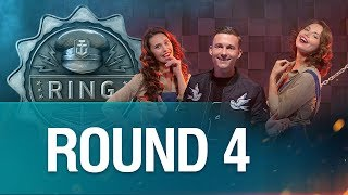 The Ring: Round 4 | World of Warships