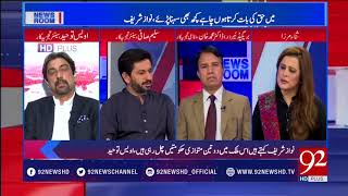 Nawaz Sharif got stuck into conflicts with state institutions | 15 May 2018 | 92NewsHD