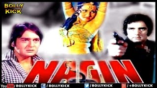 Nagin Full Movie | Hindi Movies 2017 Full Movie | Sunil Dutt