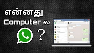 How to Use Whatsapp in Computer ? 100% Free Without Software | Tech pedia
