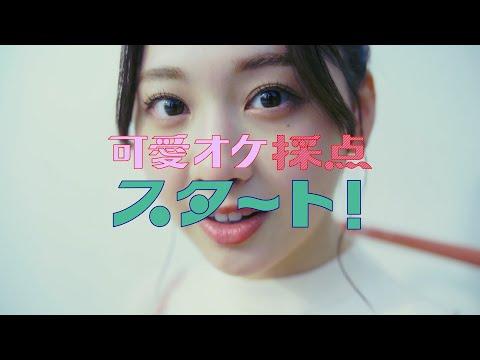 日向坂46 富田鈴花『富田っ!あんた、間違ってるわ!』