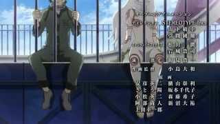 Chanson du pic vert par Shiro. (Deadman Wonderland)
