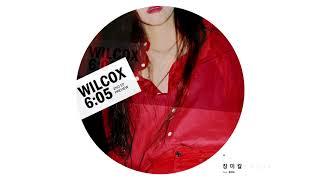 윌콕스(Wilcox)  [6:05] Album Preview