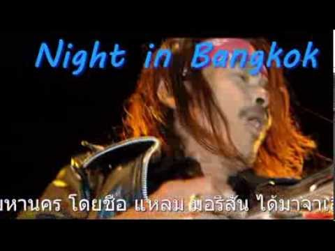 vip-night-in-bangkok-ausnee-wasan
