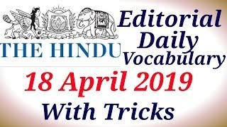 Daily The Hindu Vocabulary with Tricks|18/4/2019|Special Education
