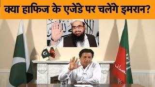 जीत के बाद भारत को लेकर क्या बोले इमरान खान? | Bharat Tak