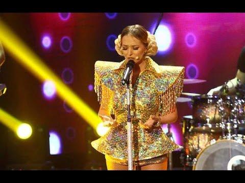 Delia - Ce are ea (Live X Factor)