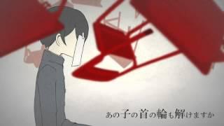 「ロストワンの号哭」を歌ってみた【Akaru】