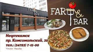 Farsh-Bar