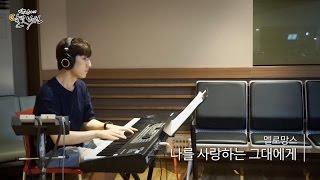MeloMance - Dear You Who Love Me, 멜로망스 - 나를 사랑하는 그대에게 [박정아의 달빛낙원] 20160730