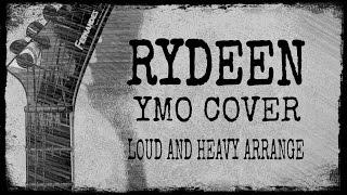 RYDEEN (YMO COVER)