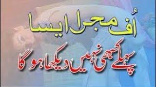 saima khan sexiest mujra
