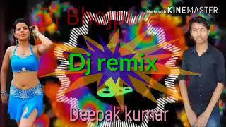 New DJ remix Bhojpuri Bade Baap Ki Beti Hoon My Mumbai se Aai Hoo toh kya  pataye mai baby hi fi Hoo