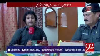 Andher Nagri 02-07-2017 - 92NewsHDPlus