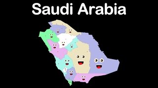Saudi Arabia/Country of Saudi Arabia/Saudi Arabia Geography