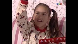 Chiquititas - Nadia y tu cumple