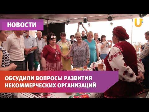 Стерлитамакский район посетила делегация Кировской области