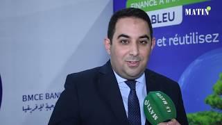 SITeau: Tarik Bousag, Directeur Investissement & Financements Structurés- BMCE Bank of Africa