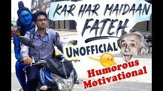 Kar Har Maidan Fateh Unofficial || Motivational Video || Sanju